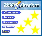 1000dosok