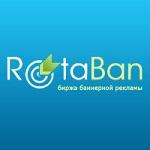 Сервис Rotoban