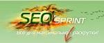 Seosprint – регистрация. Seosprint – ответы на вопросы при регистрации.
