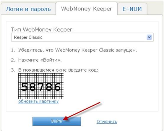 Profitcentr.com.  рис 1