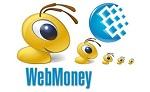 Регистратор WebMoney