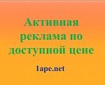 1ape.net