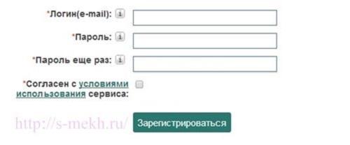 Регистрация на Forumok