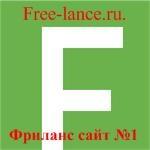 Free-lance.ru. Фриланс сайт №1