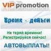 vip-prom.net